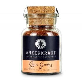 Ankerkraut Gyros gewürz - Meatbros